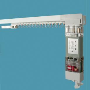 Electrical Curtian Rail